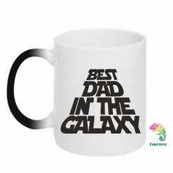 Кружка-хамелеон Best dad in the galaxy