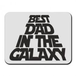 Килимок для миші Best dad in the galaxy