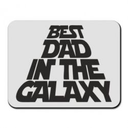 Коврик для мыши Best dad in the galaxy