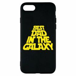 Чехол для iPhone 8 Best dad in the galaxy