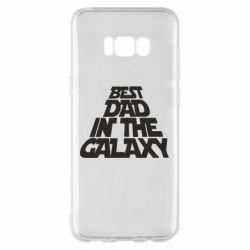 Чехол для Samsung S8+ Best dad in the galaxy
