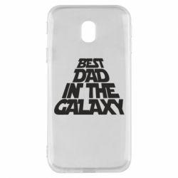 Чехол для Samsung J3 2017 Best dad in the galaxy