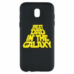 Чехол для Samsung J5 2017 Best dad in the galaxy