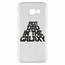 Чехол для Samsung A5 2017 Best dad in the galaxy