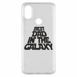 Чехол для Xiaomi Mi A2 Best dad in the galaxy