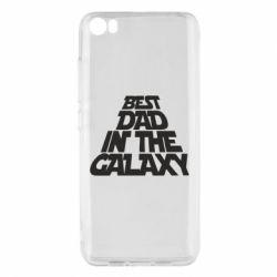 Чехол для Xiaomi Mi5/Mi5 Pro Best dad in the galaxy