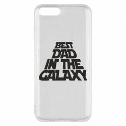 Чехол для Xiaomi Mi6 Best dad in the galaxy