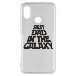 Чехол для Xiaomi Mi8 Best dad in the galaxy