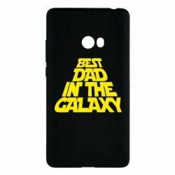 Чехол для Xiaomi Mi Note 2 Best dad in the galaxy