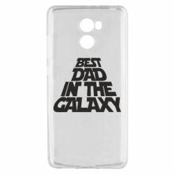 Чехол для Xiaomi Redmi 4 Best dad in the galaxy