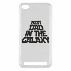 Чехол для Xiaomi Redmi 5a Best dad in the galaxy