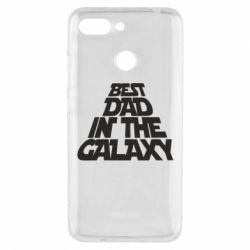 Чехол для Xiaomi Redmi 6 Best dad in the galaxy