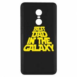 Чехол для Xiaomi Redmi Note 4x Best dad in the galaxy