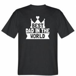 Мужская футболка Best dad in the world