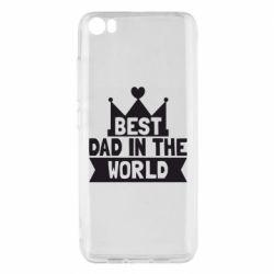 Чехол для Xiaomi Mi5/Mi5 Pro Best dad in the world