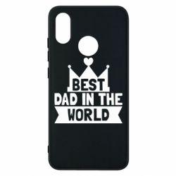 Чехол для Xiaomi Mi8 Best dad in the world