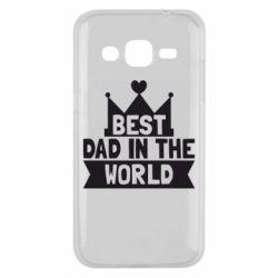 Чехол для Samsung J2 2015 Best dad in the world