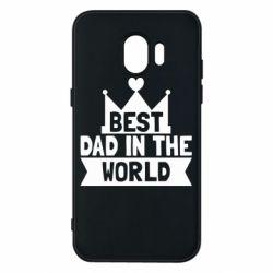 Чехол для Samsung J2 2018 Best dad in the world