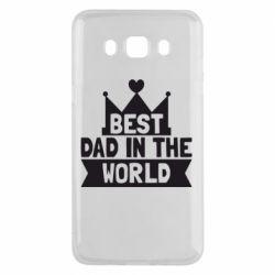 Чехол для Samsung J5 2016 Best dad in the world