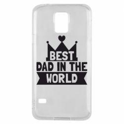 Чехол для Samsung S5 Best dad in the world