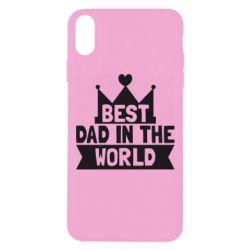 Чехол для iPhone Xs Max Best dad in the world
