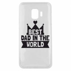 Чехол для Samsung J2 Core Best dad in the world
