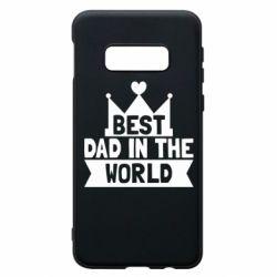 Чехол для Samsung S10e Best dad in the world