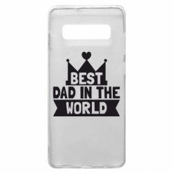 Чехол для Samsung S10+ Best dad in the world
