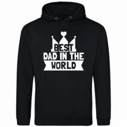 Мужская толстовка Best dad in the world