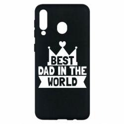 Чехол для Samsung M30 Best dad in the world