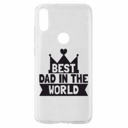 Чехол для Xiaomi Mi Play Best dad in the world
