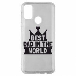 Чехол для Samsung M30s Best dad in the world
