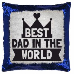 Подушка-хамелеон Best dad in the world
