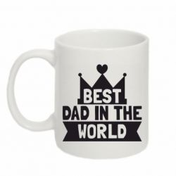 Кружка 320ml Best dad in the world