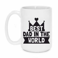 Кружка 420ml Best dad in the world