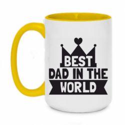 Кружка двухцветная 420ml Best dad in the world