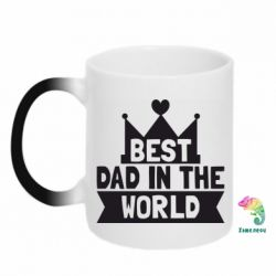 Кружка-хамелеон Best dad in the world