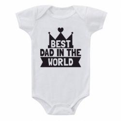 Детский бодик Best dad in the world