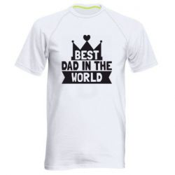 Мужская спортивная футболка Best dad in the world