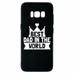 Чехол для Samsung S8 Best dad in the world