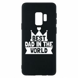 Чехол для Samsung S9 Best dad in the world