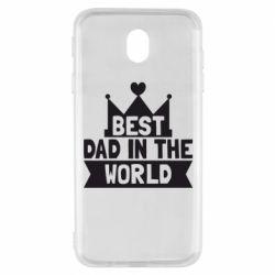 Чехол для Samsung J7 2017 Best dad in the world