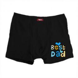 Мужские трусы Best Dad - FatLine