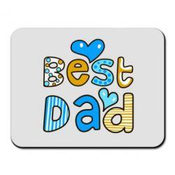 Коврик для мыши Best Dad - FatLine