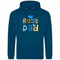 Мужская толстовка Best Dad - FatLine