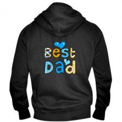 Мужская толстовка на молнии Best Dad - FatLine