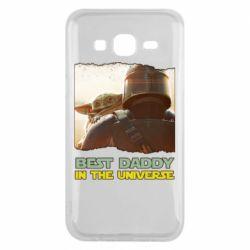 Чохол для Samsung J5 2015 Best daddy mandalorian