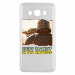 Чохол для Samsung J5 2016 Best daddy mandalorian