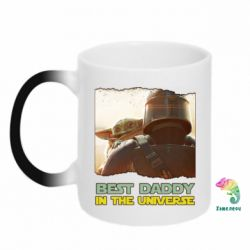 Кружка-хамелеон Best daddy mandalorian