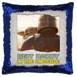 Подушка-хамелеон Best daddy mandalorian